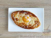 Фото приготовления рецепта: Ленивый творожный хачапури по-аджарски (на сковороде) - шаг №16