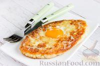 Фото приготовления рецепта: Ленивый творожный хачапури по-аджарски (на сковороде) - шаг №17