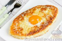 Фото приготовления рецепта: Ленивый творожный хачапури по-аджарски (на сковороде) - шаг №18