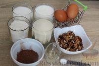 Фото приготовления рецепта: Шоколадный манник с орехами (в мультиварке) - шаг №1