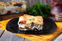 Фото к рецепту: Запеканка из мясного фарша с баклажанами, картошкой и помидорами