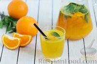 Фото к рецепту: Апельсинад