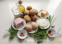 Фото приготовления рецепта: Картофельные кнели с ветчиной и сыром, со сливочно-сырным соусом - шаг №1