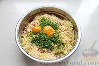 Фото приготовления рецепта: Картофельные кнели с ветчиной и сыром, со сливочно-сырным соусом - шаг №6
