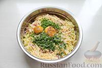 Фото приготовления рецепта: Картофельные кнели с ветчиной и сыром, со сливочно-сырным соусом - шаг №7