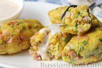 Фото приготовления рецепта: Картофельные кнели с ветчиной и сыром, со сливочно-сырным соусом - шаг №17