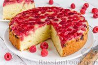 Фото к рецепту: Малиновый пирог-перевёртыш