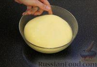 Фото приготовления рецепта: Плетёнка с орехами и варёной сгущёнкой - шаг №7
