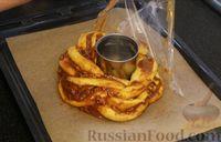 Фото приготовления рецепта: Плетёнка с орехами и варёной сгущёнкой - шаг №15
