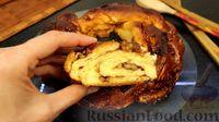 Фото приготовления рецепта: Плетёнка с орехами и варёной сгущёнкой - шаг №19