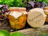 Фото приготовления рецепта: Маринованные огурцы с луком в томатном соусе (на зиму) - шаг №7