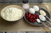 Фото приготовления рецепта: Творожная запеканка с манкой и вишней (без муки) - шаг №1