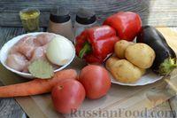 Фото приготовления рецепта: Рагу с курицей, баклажанами, картошкой и болгарским перцем - шаг №1