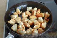 Фото приготовления рецепта: Рагу с курицей, баклажанами, картошкой и болгарским перцем - шаг №6
