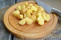 Фото приготовления рецепта: Рагу с курицей, баклажанами, картошкой и болгарским перцем - шаг №7
