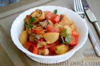 Фото приготовления рецепта: Рагу с курицей, баклажанами, картошкой и болгарским перцем - шаг №18