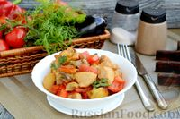 Фото приготовления рецепта: Рагу с курицей, баклажанами, картошкой и болгарским перцем - шаг №19