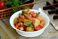Фото приготовления рецепта: Рагу с курицей, баклажанами, картошкой и болгарским перцем - шаг №20