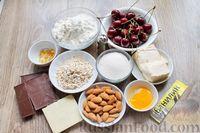 Фото приготовления рецепта: Песочное печенье с вишней, овсяными хлопьями, миндалём и шоколадом - шаг №1
