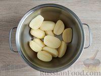 Фото приготовления рецепта: Картофельные клёцки с зеленью (без муки) - шаг №2