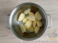 Фото приготовления рецепта: Картофельные клёцки с зеленью (без муки) - шаг №4