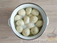 Фото приготовления рецепта: Картофельные клёцки с зеленью (без муки) - шаг №11