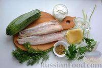 Фото приготовления рецепта: Минтай, запечённый с кабачками, под сырно-сметанным соусом - шаг №1