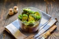 Фото приготовления рецепта: Куриные котлеты с брокколи - шаг №5