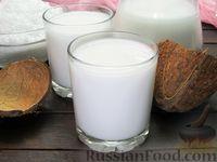 Фото приготовления рецепта: Кокосовое молоко из кокосовой стружки - шаг №9