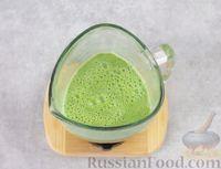 Фото приготовления рецепта: Холодный огуречный суп с йогуртом и кефиром - шаг №6