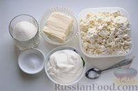 Фото приготовления рецепта: Тосты со сладкой творожной массой - шаг №1