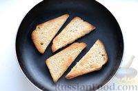 Фото приготовления рецепта: Тосты со сладкой творожной массой - шаг №2