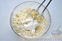 Фото приготовления рецепта: Тосты со сладкой творожной массой - шаг №6