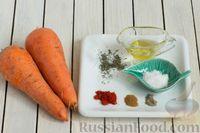 Фото приготовления рецепта: Морковные чипсы с пряностями (в духовке) - шаг №1