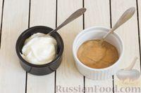 Фото приготовления рецепта: Морковные чипсы с пряностями (в духовке) - шаг №7