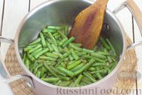 Фото приготовления рецепта: Овощной суп с цветной капустой, стручковой фасолью и адыгейским сыром - шаг №5