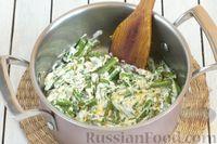 Фото приготовления рецепта: Овощной суп с цветной капустой, стручковой фасолью и адыгейским сыром - шаг №7