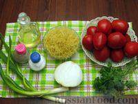 Фото приготовления рецепта: Томатный суп с вермишелью и зелёным луком - шаг №1