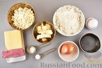 Фото приготовления рецепта: Песочные творожные рулетики-улитки с ветчиной и сыром - шаг №1