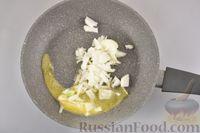 Фото приготовления рецепта: Песочные творожные рулетики-улитки с ветчиной и сыром - шаг №6