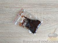 Фото приготовления рецепта: Жареная дыня с шоколадом и грецкими орехами - шаг №7