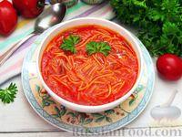 Фото приготовления рецепта: Томатный суп с вермишелью и зелёным луком - шаг №15