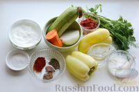 Фото приготовления рецепта: Перец, фаршированный кабачками, тушенный со сметаной и зеленью - шаг №1