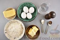 Фото приготовления рецепта: Сырные профитроли - шаг №1