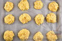 Фото приготовления рецепта: Сырные профитроли - шаг №10