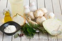 """Фото приготовления рецепта: Щи """"Монастырские"""" со свежей капустой и грибами - шаг №1"""