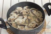 """Фото приготовления рецепта: Щи """"Монастырские"""" со свежей капустой и грибами - шаг №3"""