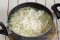 """Фото приготовления рецепта: Щи """"Монастырские"""" со свежей капустой и грибами - шаг №7"""