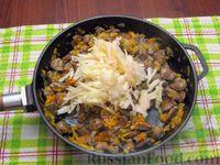 Фото приготовления рецепта: Куриные сердечки, тушенные с морковью и яблоками - шаг №9