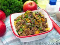 Фото приготовления рецепта: Куриные сердечки, тушенные с морковью и яблоками - шаг №11